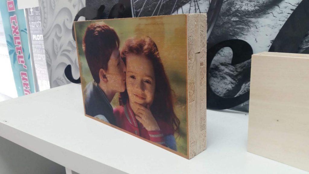 מתנות מודפסות