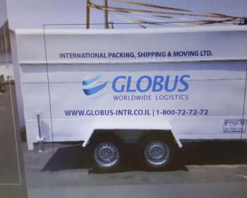 שילוט נגררים GLOBUS