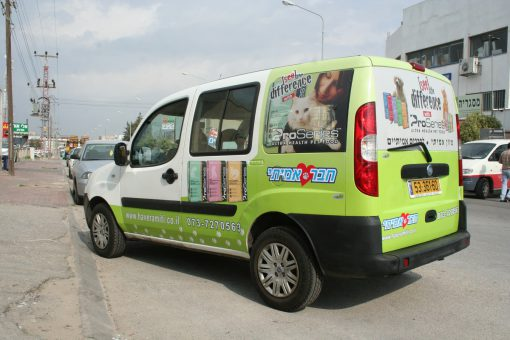 רכב מסחרי שילוט ופרסום