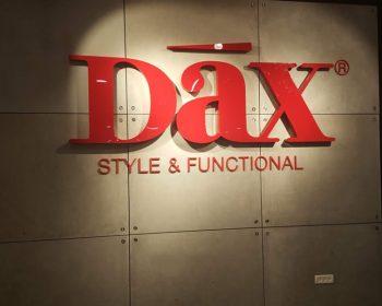 אותיות לחנות רהיטים DAX
