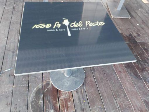מדבקות שולחן דל פסטו