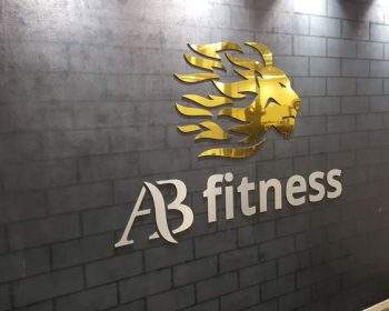 ab-fitness שילוט מרכז ספורט